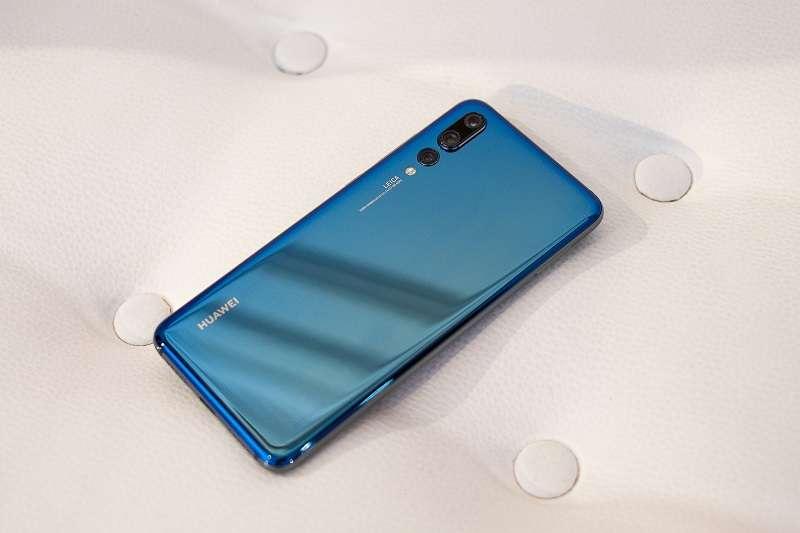 Huawei servis telefona
